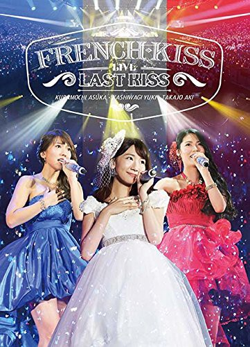 French Kiss Live~LAST KISS~/フレンチ・キス