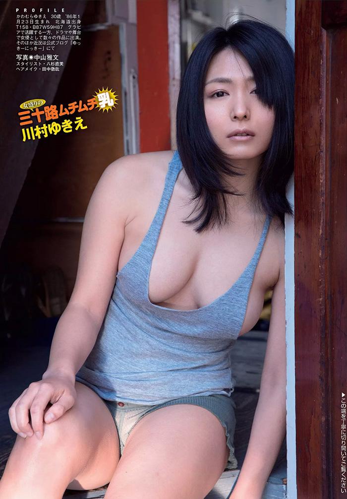 川村ゆきえ 画像 7