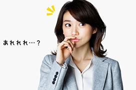 【悲報】大島優子さん、公然の場で堂々とヤニを吸う・・・・・・元アイドルとしての自覚が・・・