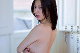 杉本有美(26)が遂に手ブラヌードに…これが戦隊ヒロインの末路…(※画像あり)
