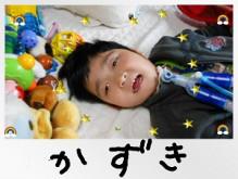 1p36欠失症の2組だけの大阪家族会