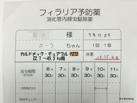 15_10_26_4