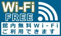 wifi200120.jpg