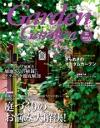 gg_55_hyoushi_01[1]