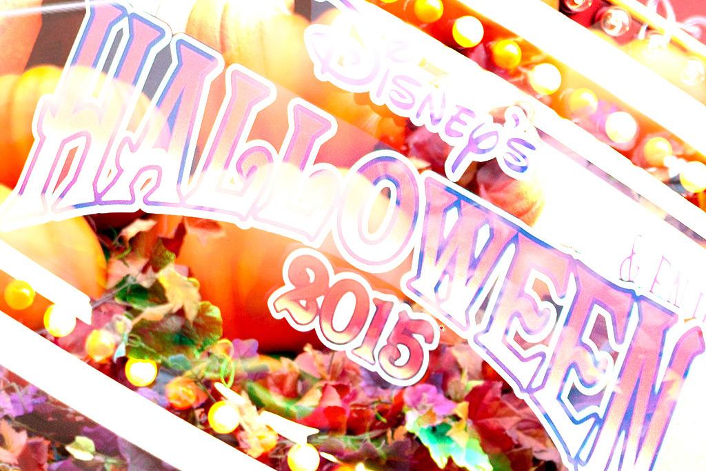エントのフォトロケ*ハロウィーン2015*1