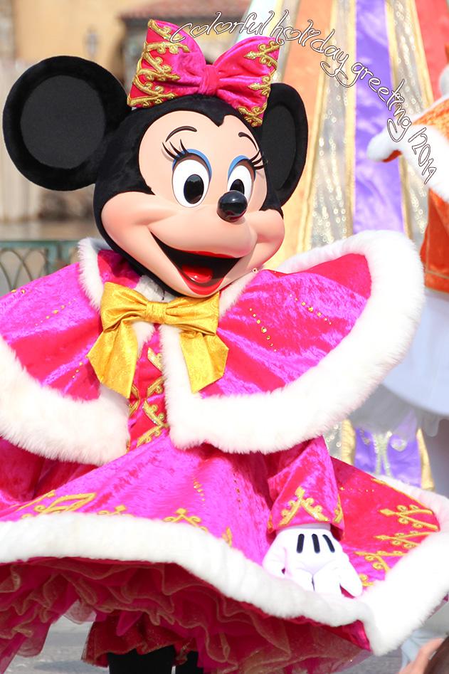 ふわふわなクリスマス*カラフルホリデーグリーティング2014*1