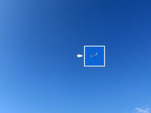 M田さんの自由機飛んでるとこ。