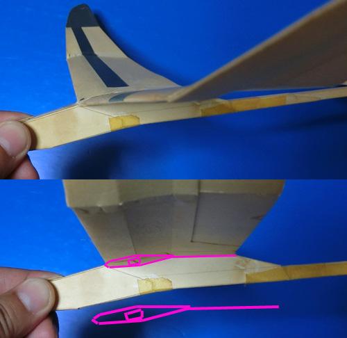 kh8シリーズの翼形