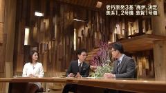 小川彩佳アナパンチラ画像2