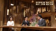 小川彩佳アナパンチラ画像3