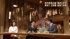 小川彩佳アナパンチラ画像4