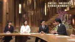 小川彩佳アナパンチラ画像5