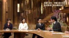 小川彩佳アナパンチラ画像6