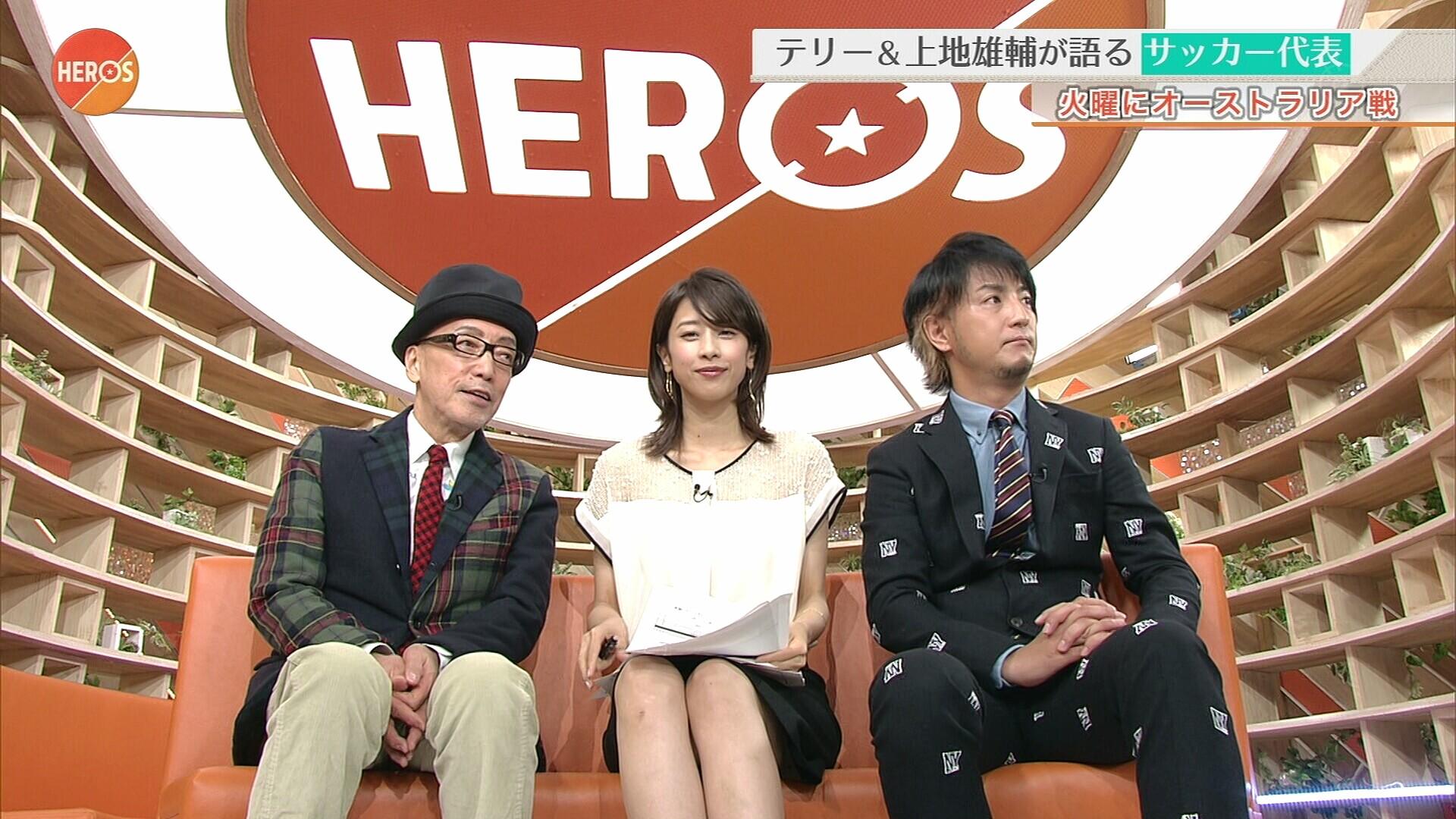 加藤綾子アナ 太ももをローアングルで撮られる☆☆wwwwwwwwwwww