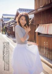 加藤綾子アナグラビア画像4
