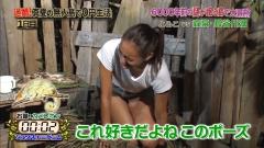 長谷川潤と森泉胸チラ谷間チラ画像5