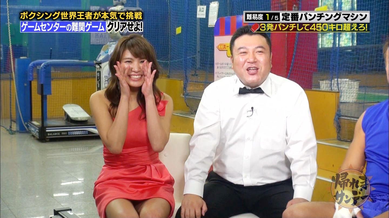 久松郁実が日曜の朝からパンツ丸見え☆☆☆wwwwwwwwwwwwww