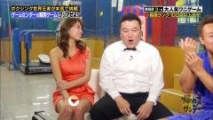 久松郁実パンチラ画像9