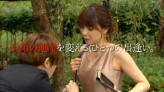 倉科カナ巨乳カインとアベル画像1