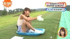 岡副麻希アナ股間チラ見え画像4