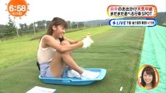 岡副麻希アナ股間チラ見え画像5