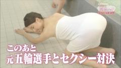 橋本マナミのお背中流しましょうか?画像5
