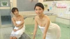 橋本マナミのお背中流しましょうか?画像7