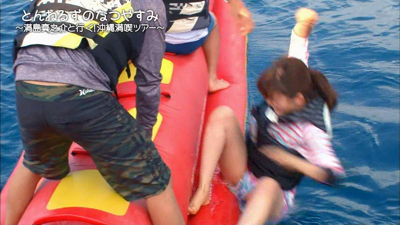 宮司愛海アナ 沖縄で海に落ちて短パン大開脚☆☆wwwwwwwwwwwwww