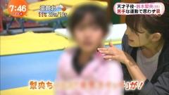 宮司愛海胸チラ画像3