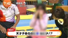 宮司愛海胸チラ画像8