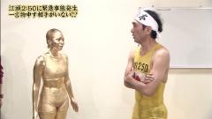 上田まりえ金粉股間ドアップ画像2