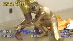 上田まりえ金粉股間ドアップ画像5