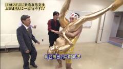 上田まりえ金粉股間ドアップ画像7