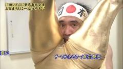 上田まりえ金粉股間ドアップ画像9