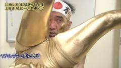 上田まりえ金粉股間ドアップ画像10