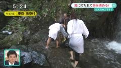 内田嶺衣奈アナ滝行パン線透け画像3