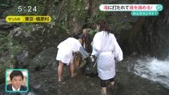 内田嶺衣奈アナ滝行パン線透け画像6