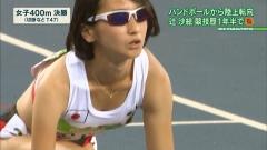 辻沙絵パラリンピック谷間画像1