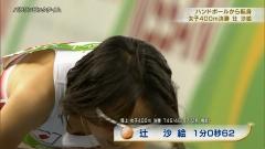 辻沙絵パラリンピック谷間画像4