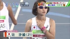 辻沙絵パラリンピック谷間画像9