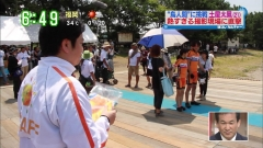 土屋太鳳レーサーパンツ画像5