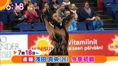 浅田真央フィンランディア杯2016画像3