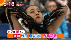 浅田真央フィンランディア杯2016画像4