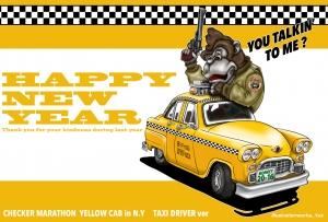 nenga_2016_taxi2web300.jpg