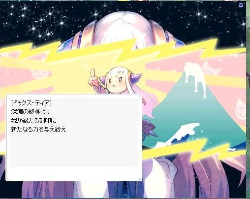 screenOlrun003_20151111233520bea.jpg