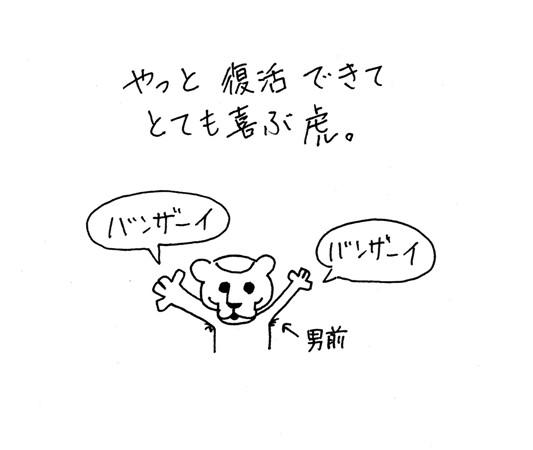 1_2015110214060376e.jpg