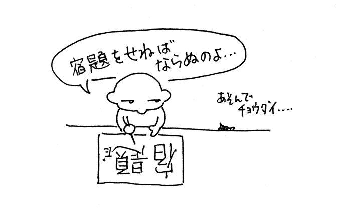 夕方のさくらさん-03