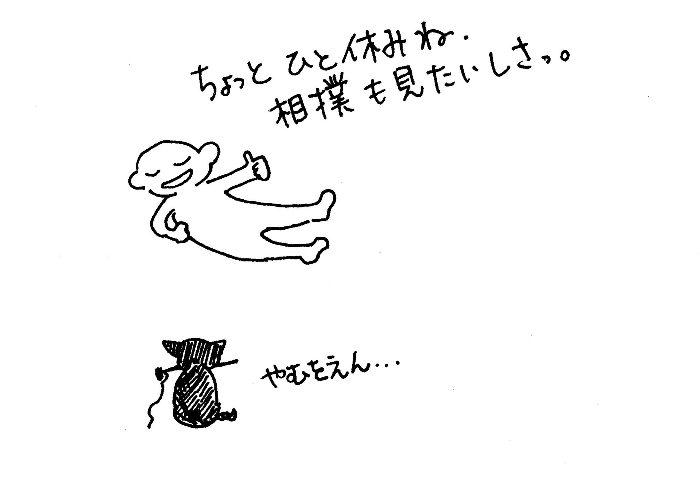 夕方のさくらさん-07
