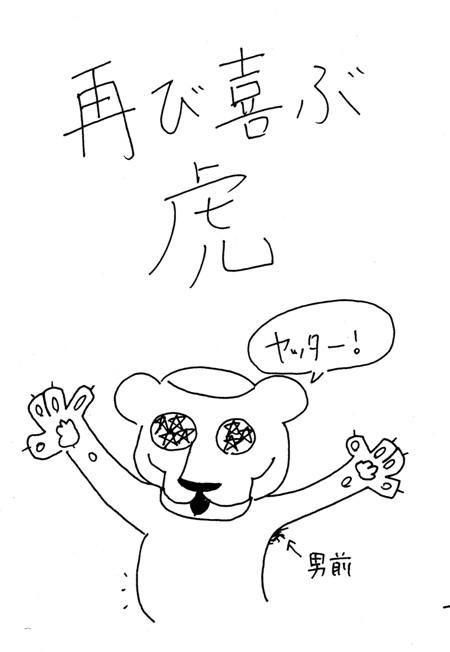 4_20151102140639c0e.jpg