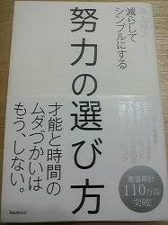IMG_20151024_011412.jpg